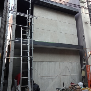 GION Building Project(WELL)